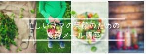 mail_sachiko