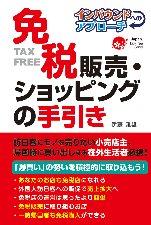 menzei_book